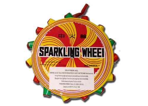 13inch Sparkling Wheel 1